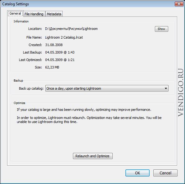catalog_settings
