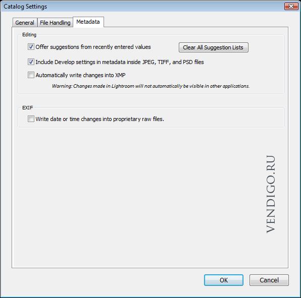 catalog_settings3