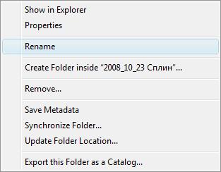 folder_menu