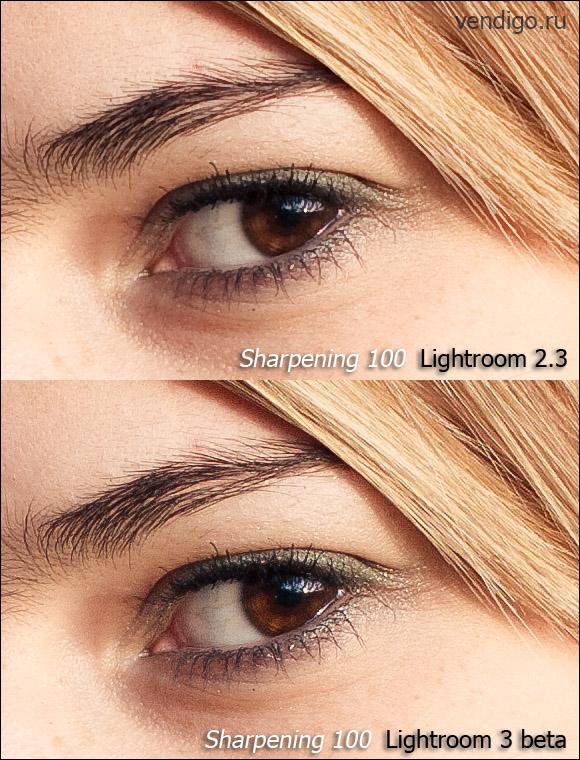 lr2-lr3_sharpen-100