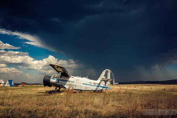 Самолет Ан-2 на аэродроме
