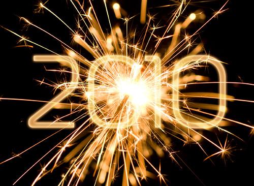 С новым 2010 годом!