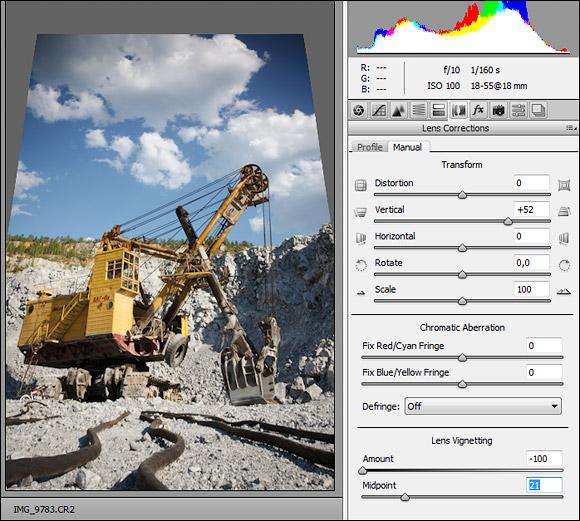 Lens Correction ACR 6.1 manual