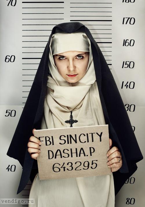 Sin Sity